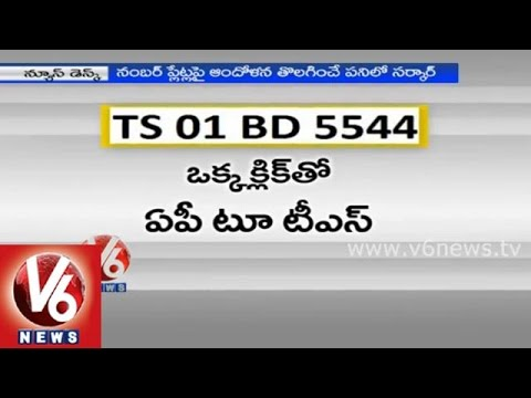 T government provides online vehicle registration to change AP to TS