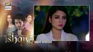 Ishqiya Episode 24 - Teaser    ARY Digital Drama