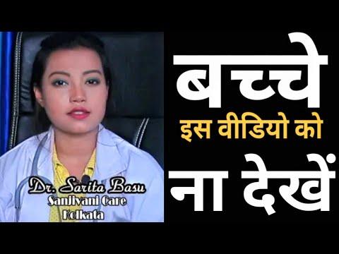 Xxx Mp4 Dr Sarita Basu Video Apply Tips And Get बच्चें ना देखें 3gp Sex