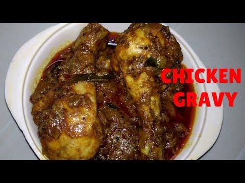 CHICKEN GRAVY RECIPE IN TAMIL -  HOW TO MAKE CHICKEN GRAVY