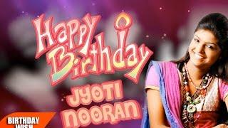 Happy Birthday Nooran Sisters Jyoti From Speed Records