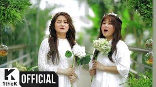 Download [MV] Celeb Five(셀럽파이브) I wish I could unsee that(안 본 눈 삽니다) (Narr. Seolhyun(설현)) Video
