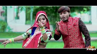 Baba Re Nache Moriya Re || Baba Ramdevji DJ Song 2018 || PRG MUSIC || RDC Rajasthani