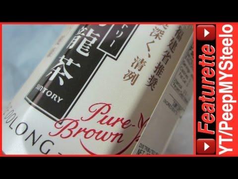 Suntory Oolong Tea in Japanese Blend For Black Teas w/ Caffeine For Best Taste & Health Benefits