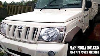 New Mahindra Bolero Pik-up FB with Power Steering, 1250 Kg payload capacity, 6.76 lakh Price