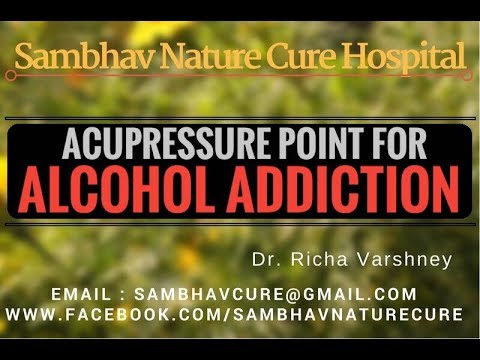 How To Stop Drinking Alcohol | Get Rid of Alcohol Addiction Home Remedies Acupressure in Hindi Video