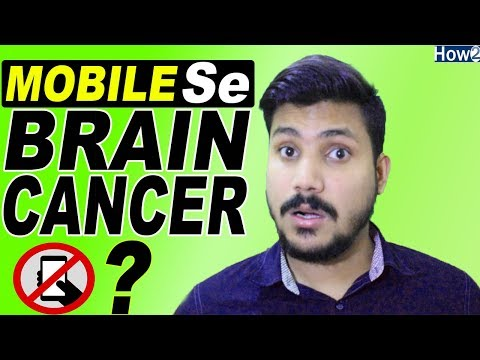 Mobile Se Cancer Top Tech Myths and Misconceptions in hindi urdu 2018