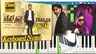 Vakeel Saab Trailer BGM Keyboard Notes (piano cover) | Pawan Kalyan | Thaman S