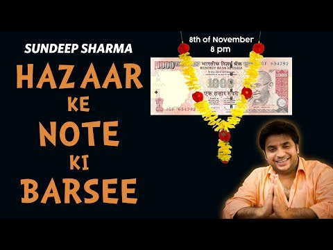 Hazaar Ke Note Ki Barsee-Sundeep Sharma Stand-up Comedy on Demonetisation