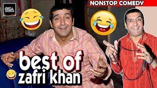 Best of Zafri Khan with Iftikhar Thakur Nasir Chinyoti & Khushboo Full Comedy Clip 2020