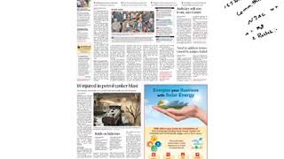 13 January 2018 The Hindu by la Excellence - CivilsPrep