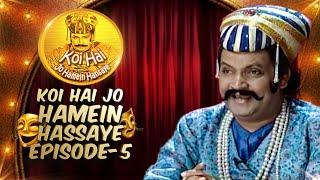 Koi Hai Jo Hamein Hassaye | Umer Shareef | Episode 05 | HD