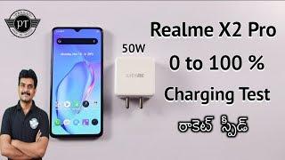 Realme X2 Pro Super VOOC 50W Charging Test 0 to 100 %  ll in Telugu ll