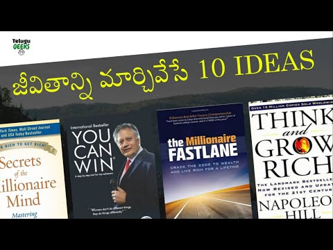 10 BEST LIFE CHANGING IDEAS FROM TEN BOOKS | IN TELUGU