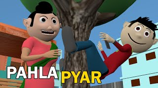 PAHLA PYAR | Jokes | CS Bisht Vines | Desi Comedy Video | School Classroom Jokes