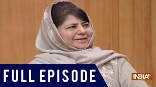 Ex J&K CM Mehbooba Mufti In Aap Ki Adalat (2019) | Full Video