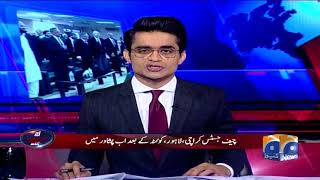Aaj Shahzeb Khanzada Kay Sath - 19 April 2018