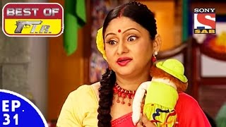 Best of FIR - एफ. आई. आर - Ep 31 - 15th May, 2017