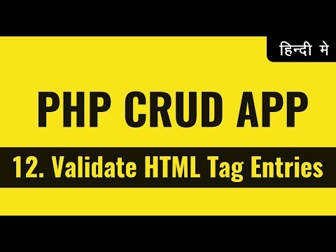 Prevent to insert html markup into database | Learn PHP in Hindi Urdu | vishAcademy