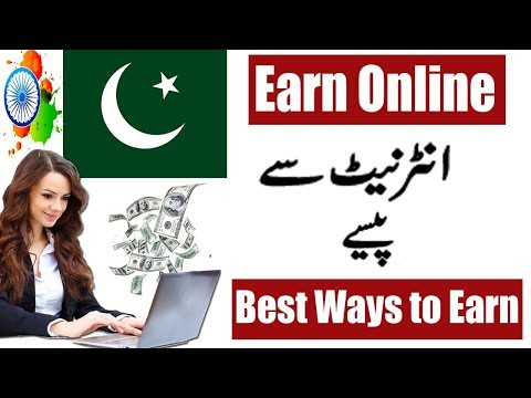 How to Earn $20 with Social Website Tutorial -Hindi 2018