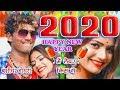 Download   बंसीधर चौधरी का 2020 का नए साल का गाना  - Happy New Year 2020  - Bansidhar Chaudhary MP3,3GP,MP4