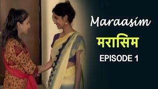 मरासिम | Maraasim - The Closeness  | Episode 1 | New Hindi Web Series 2019
