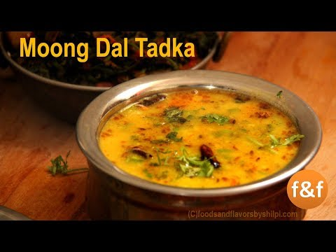 Moong dal Recipe in different style - Yellow Moong dal Tadka Recipe - Dhaba dal tadka recipe