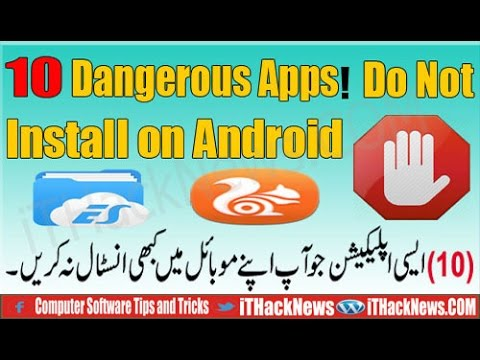 10 Most Dangerous Apps! Do Not Install These Malicious  Android Apps|Play Store|