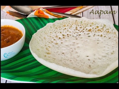 Aapam Recipe | Appam Recipe without Yeast