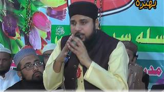 Molana Qari Asif Rasheedi Mehfil E Hamd O Naat Bhera Masjid Usman E Ghani (RZ) 2017