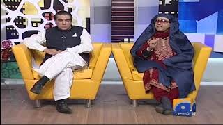 Khabarnaak - 24-November-2017