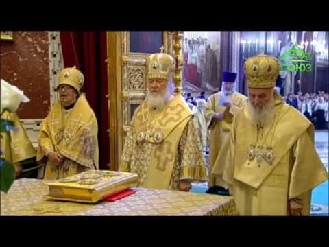 Patriarchs of Moscow and Belgrade celebrate Grand Catholic Orthodox Divine Liturgy