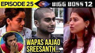 Srishty Rode, Saba Khan, Deepak Get Emotional For Sreesanth | Bigg Boss 12 Episode 25 Update