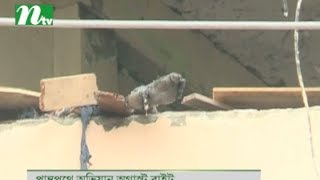 one killed in ant millitant drive in Panthapath of Capital