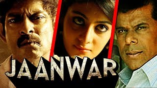 Jaanwar (Brahmastram) Hindi Dubbed Full Movie | Jagapati Babu, Neha Oberoi