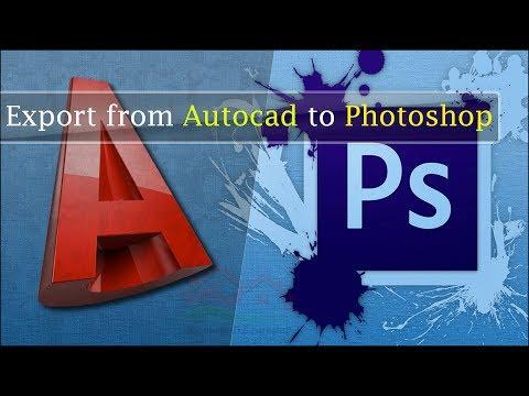 الطريقة الصحيحة للتصدير من الأتوكاد الى الفوتوشوب (How to export from AutoCad to Photoshop)