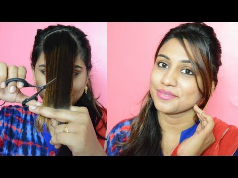 How To Cut Your Own Hair At Home | Cut Your Own Side Bangs At Home | Cut Your Own Side Swept Bangs