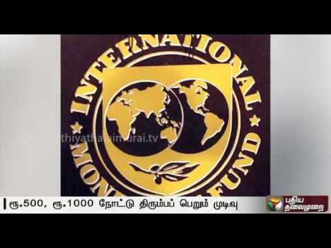 International Monetary Fund Supports India's Currency Steps to Fight Corruption