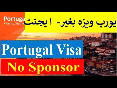 Online Apply for VISA Tourist  to Portugal Pakistan 2018  ?