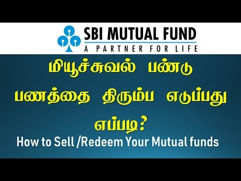 How to Redeem / Sell / Withdraw Money from Mutual Fund explained in Tamil