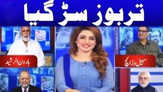 Think Tank With Syeda Ayesha Naaz - 19 May 2017 - Dunya News