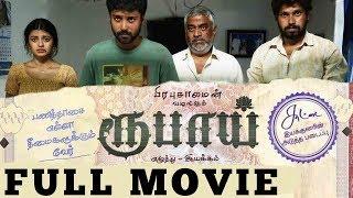 Rubaai Tamil Full Movie