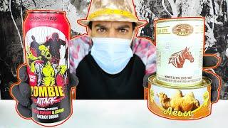 تجربة لحم الحصان والجمل لأول مرة + مشروب الزومبي Canned Horse & Camel Meat + Zombie Drink Taste Test