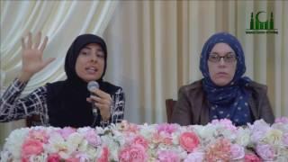 Ustadha Dunia Shuaib - Sr Alia Salem - Changing Narratives