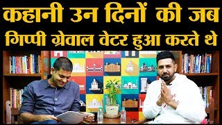 Full Interview Ft. Gippy Grewal: on Badshah, Honey Singh, Diljit Dosanjh and Manje Bistre 2