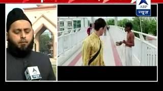 PK controversy l Censor board should review scenes which hurt Hindu religion: Maulana Khalid Rasheed