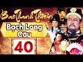 Download Video Download Phim Hay 2018 | Bao Thanh Thiên  - Tập 40 | PhimTV 3GP MP4 FLV