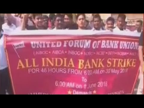 PSU bankers call for 2-day strike over 2% wage hike