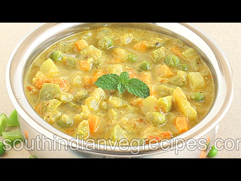 How to make Sagu | Mixed Vegetable Curry | Healthy Side Dish