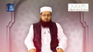 Economics Of Islam By Maulana Suleman